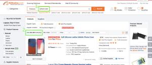 Leverancier zoeken Alibaba